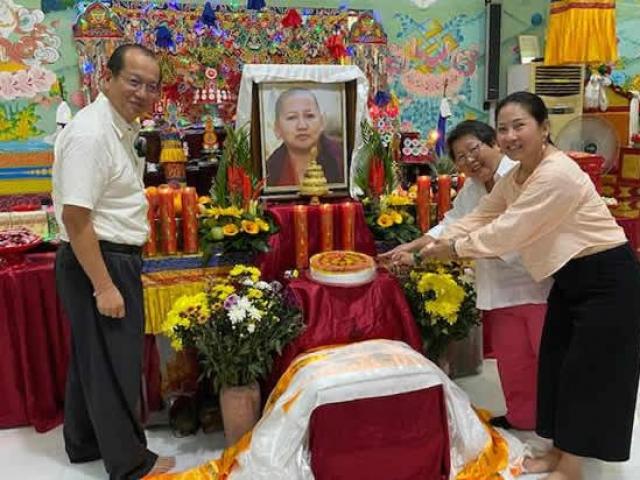 Tshe Thar 2020